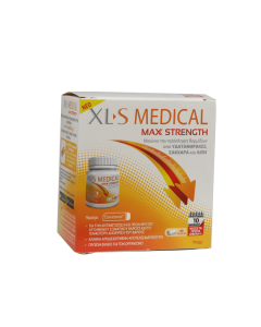 XLS Medical Max Strength 40 tabs