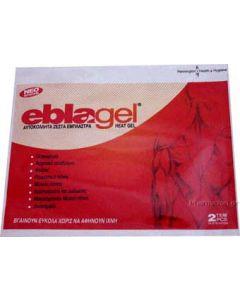 EblaGel - Ζεστό Έμπλαστρο Γέλης 2τεμ