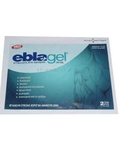 EblaGel - Κρύο Έμπλαστρο Γέλης 2τεμ,