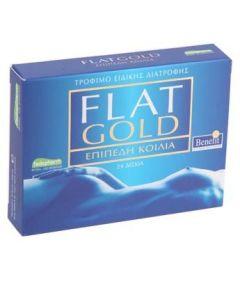 FLAT GOLD για επίπεδη κοιλιά 24caps