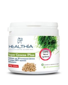 Healthia Super Greens Plus 300 gr