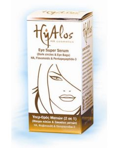 Hyalos Eye super serum 30 ml