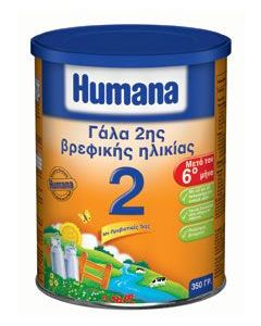 Humana 2 350 gr