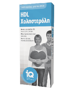 IQ Home Τεστ HDL Χοληστερόλης
