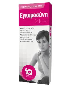 IQ HOME Τεστ Εγκυμοσύνης - Κλασικό 2test