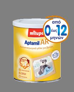 Milupa Aptamil AR 400 gr