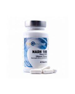 Viogenesis NADH 50 mg 60 caps