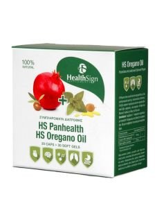 Health Sign Panhealth 30 caps & Oregano Oil 30 softgels