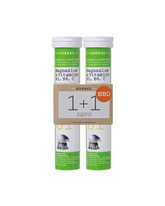 Korres Magnesium & Vitamins B1 B6 C 12 eff tabs orange 1+1 Δώρο