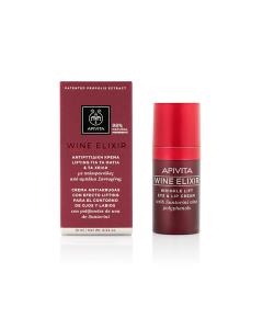 Apivita Wine Elixir Wrinkle Lift Eye & Lip cream 15 ml