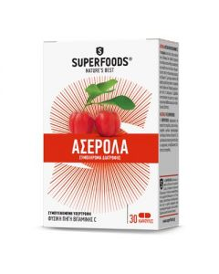 Superfoods Ασερόλα 30 softgels