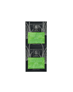 Apivita Express Beauty Face mask Aloe Moisturizing 2 x 8 ml
