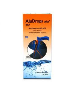 Medichrom Bio AluDrops plus 50 ml
