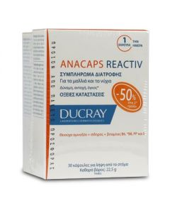 Ducray Anacaps Reactiv 30 caps 1+1