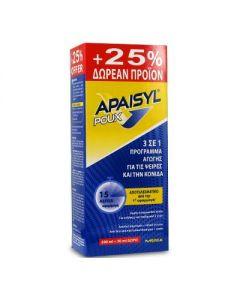 Apaisyl Poux 3 in 1 Αντιφθειρική αγωγή  200 ml + 50 ml Δώρο