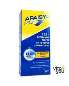 Apaisyl Poux 3 in 1 Αντιφθειρική αγωγή 100 ml