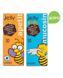Eladiet Jelly Kids Apetit 250 ml & Free Mucosin 250 ml