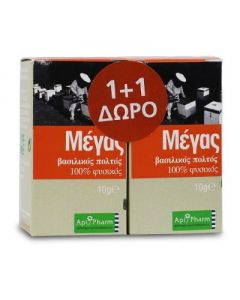 Apipharm Megas Royal jelly 100% natural 10 ml 1+1 Δώρο