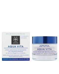 Apivita Aqua Vita Κρέμα εντατικής ενυδάτωσης κανονικές-ξηρές επιδερμίδες 50 ml