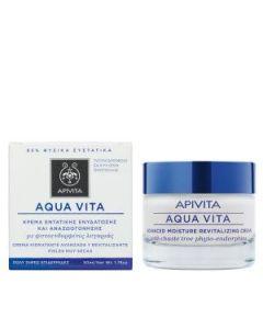 Apivita Aqua Vita Κρέμα εντατικής ενυδάτωσης πολύ ξηρές επιδερμίδες 50 ml