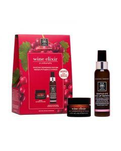 Apivita Wine Elixir Εye Lip cream 15 ml & Gentle eye make-up remover 100 ml