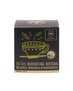 Apivita Organic Herbal Detox Tea 10 tea bags