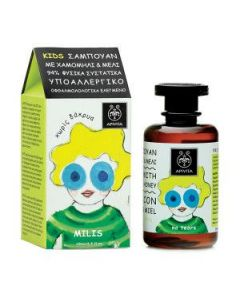 Apivita Kids Shampoo chamomile & honey Milis 250 ml