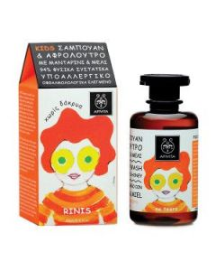 Apivita Kids Hair-body wash tangerine & honey Rinis 250 ml