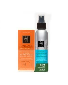 Apivita Suncare Anti-Wrinkle Light Texture Face Cream SPF30 50 ml & Free Greek Mountain Tea Face Water 100 ml