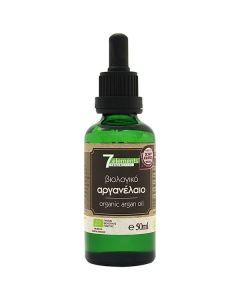 7elements Organic Argan Oil 50 ml