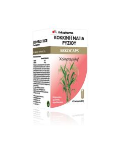 Arkopharma Arkocaps Red Yeast Rice 45 caps