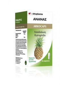 Arkopharma Arkocaps Ανανάς - Pineapple 45 caps