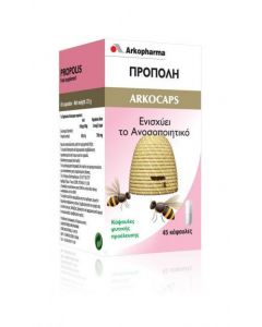 Arkopharma Arkocaps Πρόπολη 45 caps