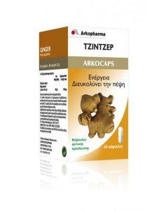 Arkopharma Arkocaps Τζιντζερ - Ginger 45 caps