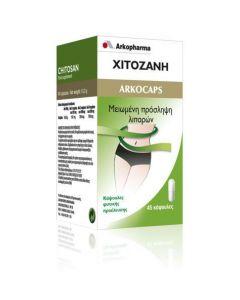 Arkopharma Arkocaps Χιτοζάνη - Chitosan 45 caps