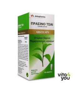 Arkocaps Green Tea 90 caps