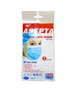 Asepta surgical mask ear loop 2 pcs