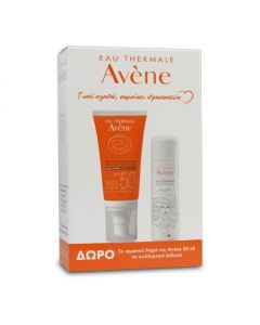 Avene Cream Teinte SPF50+ 50 ml & Eau Thermale spray 50 ml