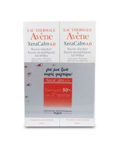 Avene XeraCalm A.D Baume Relipidante 200 ml 1+1