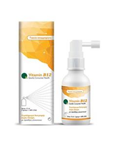 Qualia Pharma Vitamin B12 spray 15 ml