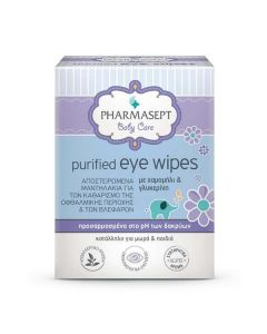 Pharmasept Baby Care Purified Eye Wipes 10 wipes