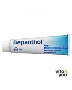 Bepanthol Cream 100 gr