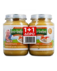 Bio Bebe Chicken with rice, carrots and tomato in puree 200 gr 1+1 Free