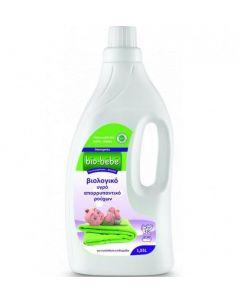 Bio Bebe Βιολογικό Υγρό Απορρυπαντικό Ρούχων 1.55 Lt