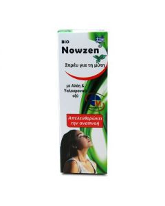 Medichrom Bio Nowzen Nasal Spray 20 ml