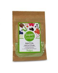 Βιο-Αγρός Τσάι Matcha σκόνη 50 gr