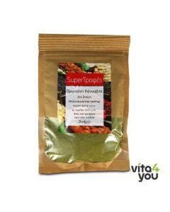 Βιο-Αγρός Πρωτεΐνη κάνναβης 100 gr