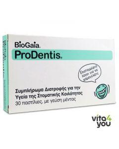 Biogaia Prodentis 30 tabs
