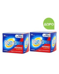 Bion 3 Defence 30 tabs 1+1 Δώρο