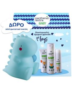 Panthenol Extra Baby for Boys Nappy cream 100 ml & Shower Shampoo 300 ml & Body Milk 100 ml & Δώρο mini φωτιστικό